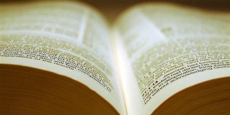 Arqueólogos descobrem artefatos bíblicos em Shiloh antigo