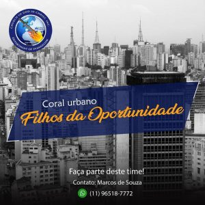coral urbano cogic
